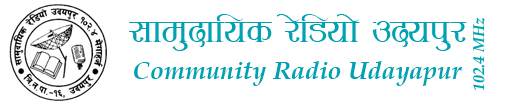 Community Radio Udayapur 102.4MHz