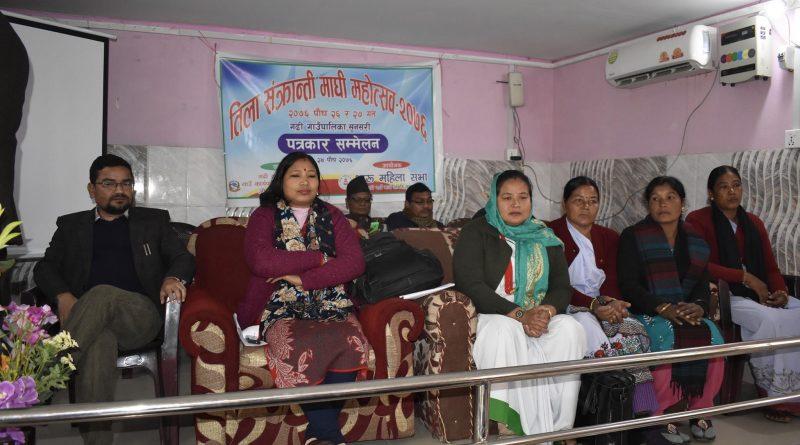 मौलिक परमपरा संक्षणगर्न जिल्लाभरीका थारु महिलाहरु गढीमा सामुहिक माघी महोत्सव मनाउने