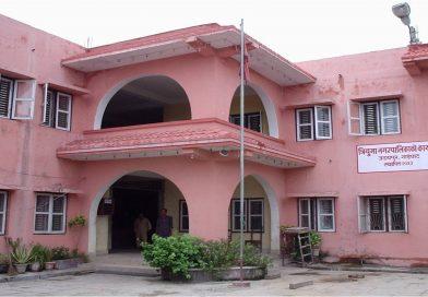 जितिया पर्वको अवसरमा त्रियुगा नगर सरकारद्धरा २ दिन सार्वजनिक विदा